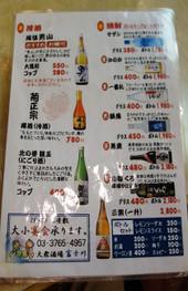 D_menu_2