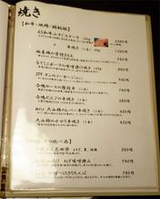 R_menu_r_2