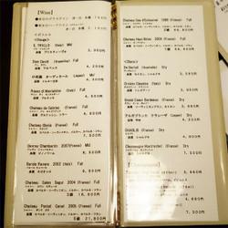 Wine_menu_2