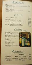 D_menu_l_2
