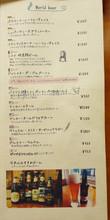 D_menu_r_2