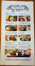 Lunch_mnu