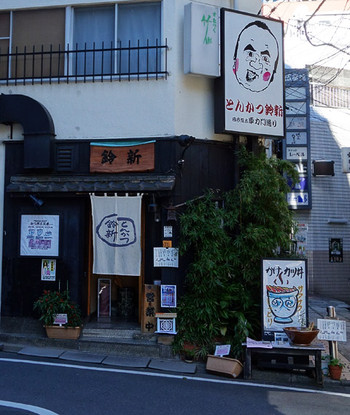 Suzushin_outs