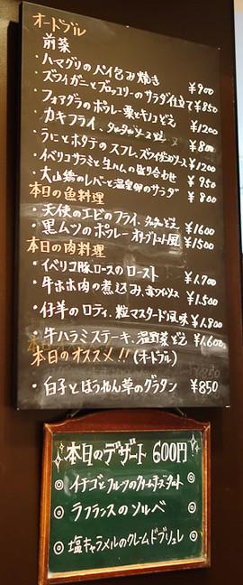D_menu