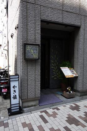 Kakishin_outs