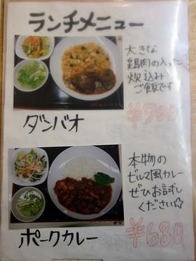 L_menu_01