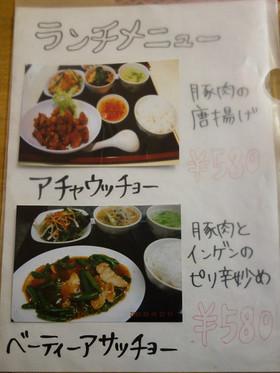 L_menu_03