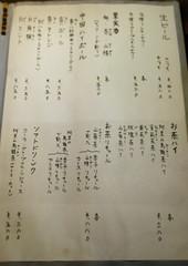 D_menu01