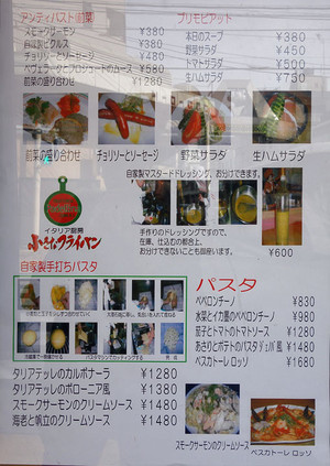 01_menu
