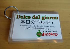 Dl_menu_00