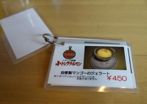 Dl_menu_01