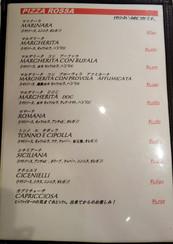 P_menu1