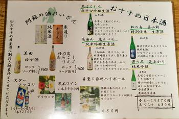 Drinkm01