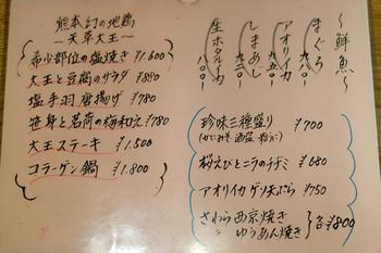 Etc_menu