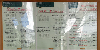 O_menu_1