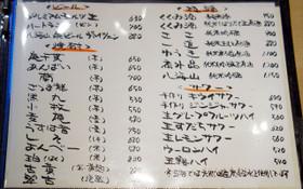 D_menu_01