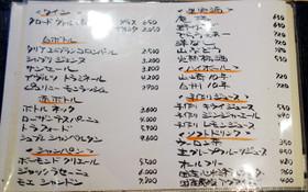 D_menu_02