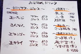 D_menu_03