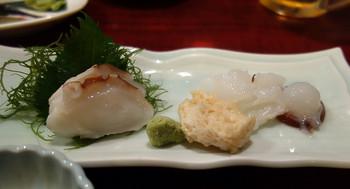 Sashimi01