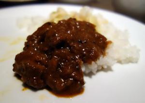 Curryonr