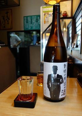Sibashi_sake