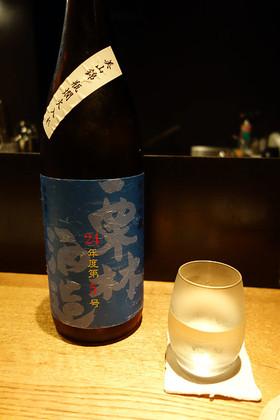 Kuribayashi_2