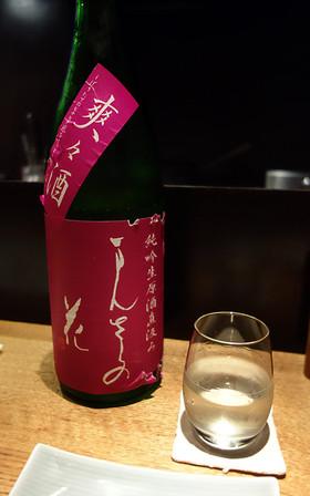 Sanzashi_2