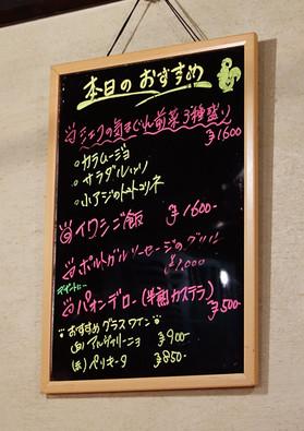 Ossm_menu