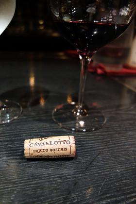 Wine_ck