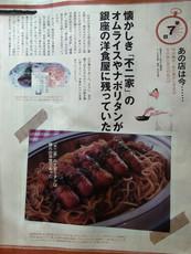 Kiji_r