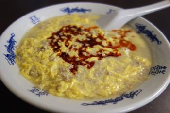 Shiotan2