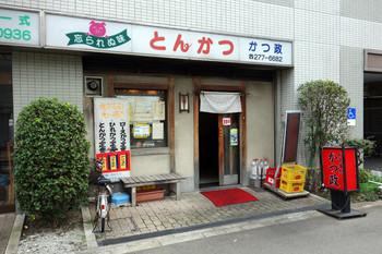 Katsumasa_os_2