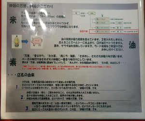 Kodawari_d
