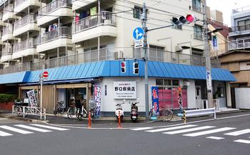 Noguchi_outs