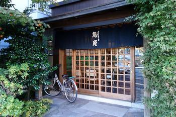 Asahian_outs