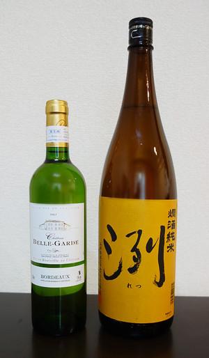 Sake__wine