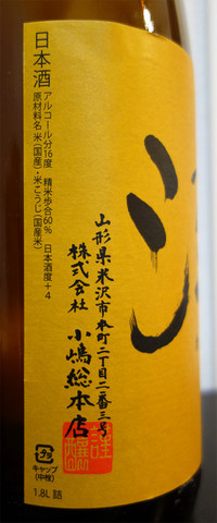 Sake_l
