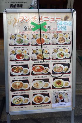 L_menu