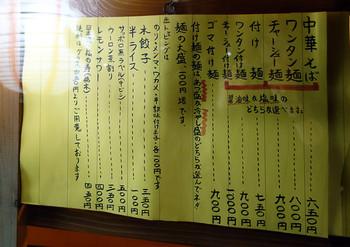Mm_menu