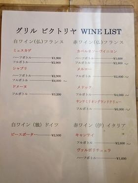 Wine_l