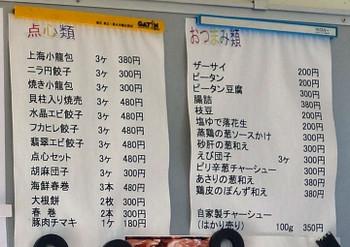 A_menu
