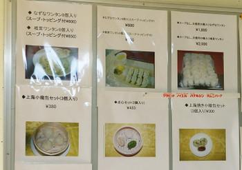 B_menu