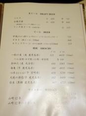 D0_menu