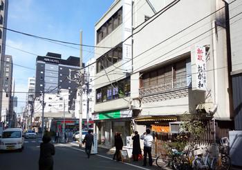 Ogawa_outs