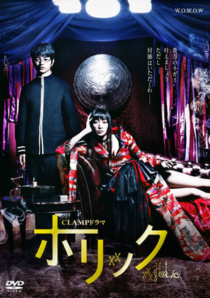 Dvd_cover_w_2