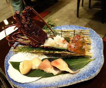 Kaisenyaki