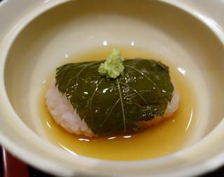 Oukamushi