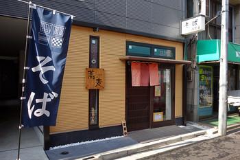 Asanoya_outs2