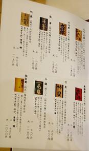 S_menu_l
