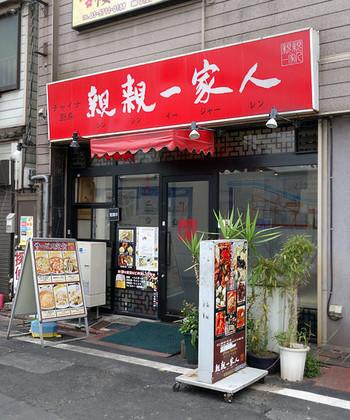 Shinshin_outs